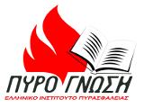 Pyrognosi