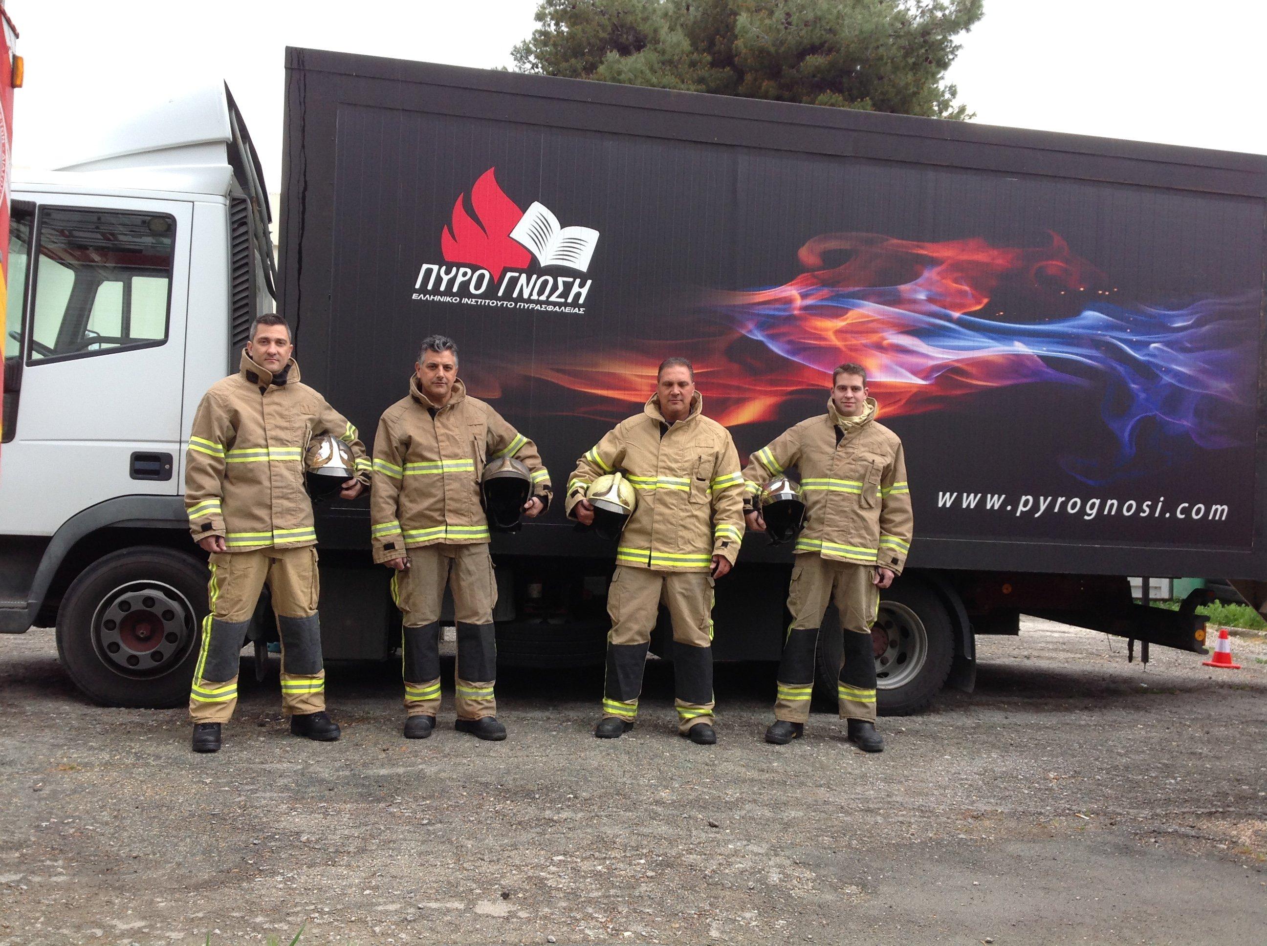 Σενάρια για κατάσβεση πυρκαγιάς σε κλειστό χώρο από την Πυρογνώση.